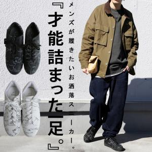 靴 シューズ スニーカー メンズ 軽量 履きやすい 歩きやすい MAP厚底スニーカー・1月29日20時〜再販。「G」##メール便不可|antiqua