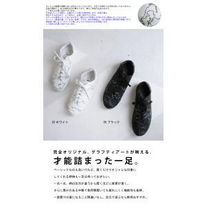 靴 シューズ スニーカー メンズ 軽量 履きやすい 歩きやすい MAP厚底スニーカー・1月29日20時〜再販。「G」##メール便不可|antiqua|02
