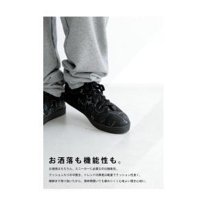 靴 シューズ スニーカー メンズ 軽量 履きやすい 歩きやすい MAP厚底スニーカー・1月29日20時〜再販。「G」##メール便不可|antiqua|11