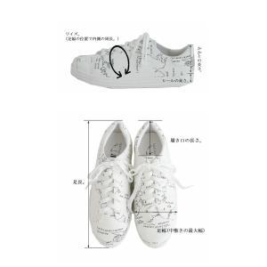 靴 シューズ スニーカー メンズ 軽量 履きやすい 歩きやすい MAP厚底スニーカー・1月29日20時〜再販。「G」##メール便不可|antiqua|18