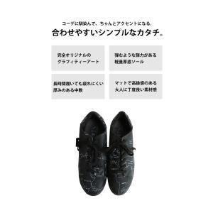 靴 シューズ スニーカー メンズ 軽量 履きやすい 歩きやすい MAP厚底スニーカー・1月29日20時〜再販。「G」##メール便不可|antiqua|06