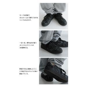 靴 シューズ スニーカー メンズ 軽量 履きやすい 歩きやすい MAP厚底スニーカー・1月29日20時〜再販。「G」##メール便不可|antiqua|07