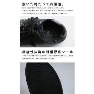 靴 シューズ スニーカー メンズ 軽量 履きやすい 歩きやすい MAP厚底スニーカー・1月29日20時〜再販。「G」##メール便不可|antiqua|08