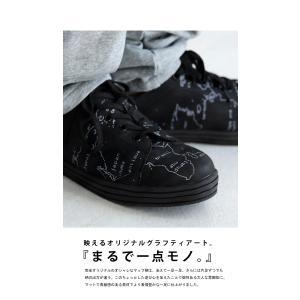 靴 シューズ スニーカー メンズ 軽量 履きやすい 歩きやすい MAP厚底スニーカー・1月29日20時〜再販。「G」##メール便不可|antiqua|09