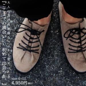 靴 シューズ スエード メンズ スニーカー ローファー スエード調6ホールスニーカー・再再販。メール便不可 antiqua