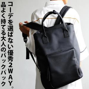バッグ 鞄 リュック バックパック モード 2wayバッグ・5月11日20時〜再再販。##メール便不可|antiqua