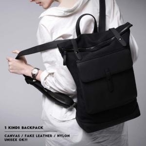 バッグ 鞄 リュック バックパック モード キャンバスリュック・12月1日20時〜発売。##メール便不可|antiqua