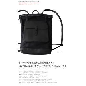 バッグ 鞄 リュック バックパック モード キャンバスリュック・5月25日20時〜再再販。##メール便不可|antiqua|02
