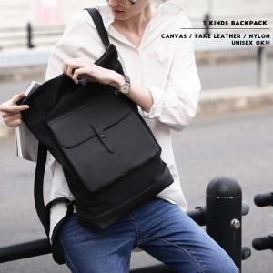 バッグ 鞄 リュック バックパック モード キャンバスリュック・5月25日20時〜再再販。##メール便不可|antiqua|20