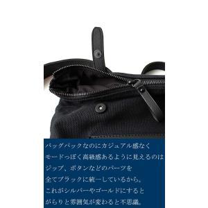バッグ 鞄 リュック バックパック モード キャンバスリュック・5月25日20時〜再再販。##メール便不可|antiqua|09