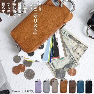 小銭入れ ケース 財布 iPhone 7 8 オリジナルiPhoneケース・(80)メール便可