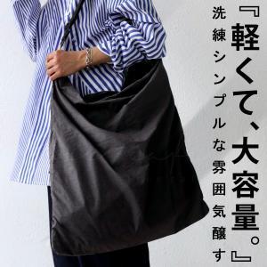 バッグ 鞄 ショルダー ユニセックス レディース メンズ ナイロンビッグショルダーバッグ・メール便不可|antiqua