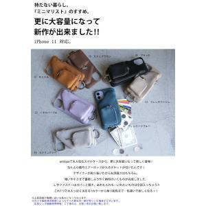 オリジナルiPhoneケース スタンド機能 アイフォンケース コインケース   携帯ケース ウォレット・2月15日20時〜再販。##×メール便不可!|antiqua|02