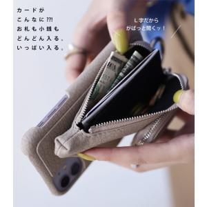 オリジナルiPhoneケース スタンド機能 アイフォンケース コインケース   携帯ケース ウォレット・2月15日20時〜再販。##×メール便不可!|antiqua|03