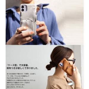 オリジナルiPhoneケース スタンド機能 アイフォンケース コインケース   携帯ケース ウォレット・2月15日20時〜再販。##×メール便不可!|antiqua|08