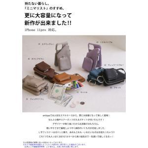 オリジナルiPhoneケース スタンド機能 アイフォンケース コインケース   携帯ケース ウォレット・2月15日20時〜再販。##×メール便不可! antiqua 02