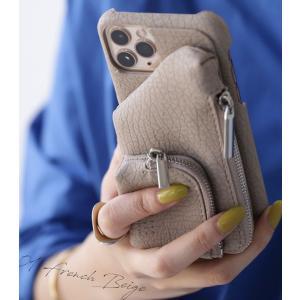 オリジナルiPhoneケース スタンド機能 アイフォンケース コインケース   携帯ケース ウォレット・2月15日20時〜再販。##×メール便不可! antiqua 19