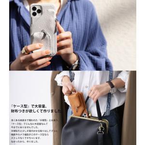 オリジナルiPhoneケース スタンド機能 アイフォンケース コインケース   携帯ケース ウォレット・2月15日20時〜再販。##×メール便不可! antiqua 08