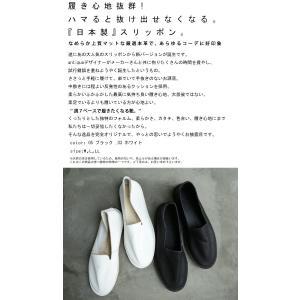 靴 スリッポン 本革 日本製 大人 極やわスリッポン・再販。「G」##メール便不可|antiqua|02