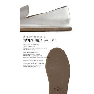 靴 スリッポン 本革 日本製 大人 極やわスリッポン・再販。「G」##メール便不可|antiqua|12