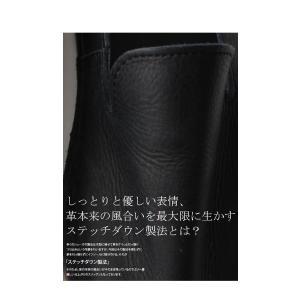 靴 スリッポン 本革 日本製 大人 極やわスリッポン・再販。「G」##メール便不可|antiqua|10
