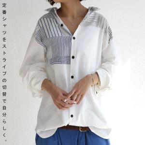トップス シャツ 長袖 レディース 柄 ストライプ ボーダー 柄切り替えシャツ・6月12日20時〜発売。(80)メール便可|antiqua