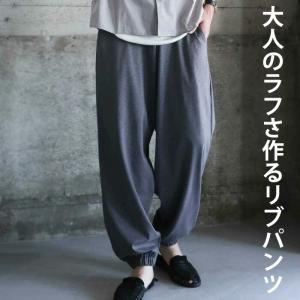 ボトムス パンツ メンズ ジョガーパンツ サルエルパンツ・5月15日20時〜再販。「G」##×メール便不可|antiqua
