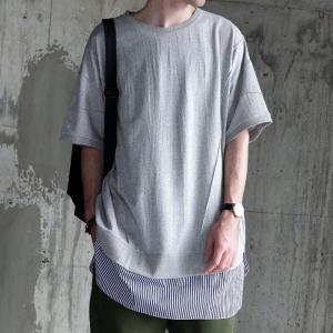 トップス メンズ 重ね着 七分袖 ユニセックス レイヤードロングトップス・5月22日20時〜発売。##メール便不可|antiqua