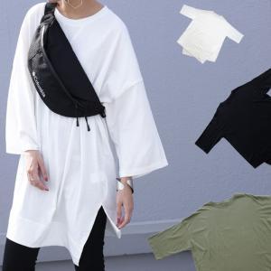 トップス カットソー 半袖 五分袖 レディース 裾デザインBIGシルエットトップス・5月18日20時〜発売。##メール便不可|antiqua