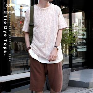 トップス カットソー メンズ 半袖 ユニセックス ペイント風柄トップス・6月8日20時〜発売。##メール便不可|antiqua