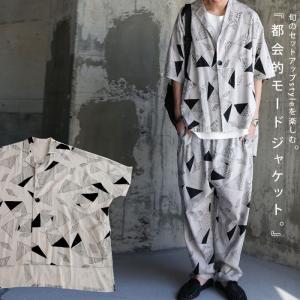アウター ジャケット メンズ 七分袖 九分袖 セットアップ 幾何学柄ジャケット・6月19日20時〜発売。##メール便不可|antiqua