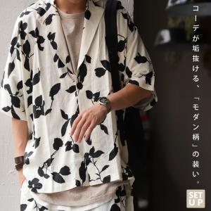 アウター ジャケット メンズ 七分袖 九分袖 セットアップ 花柄ジャケット・6月19日20時〜発売。##メール便不可|antiqua