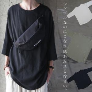 トップス メンズ 五分袖 七分袖 綿100% コットン ベーシックコットントップス・6月19日20時〜発売。(100)メール便可|antiqua