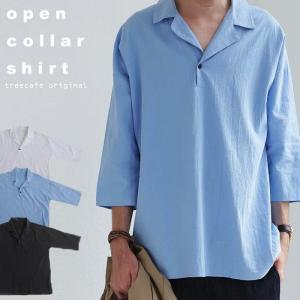 トップス シャツ 七分袖 メンズ 綿 オープンカラー 開襟スキッパーシャツ・「G」(100)メール便可|antiqua