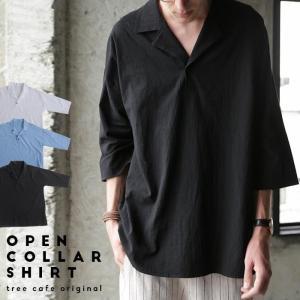 トップス シャツ 七分袖 メンズ 綿 オープンカラー 開襟スキッパーシャツ・「G」(100)メール便可|antiqua|18