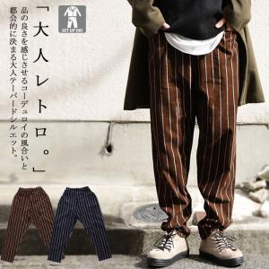 ボトムス パンツ メンズ コーデュロイ ストライプ柄 ストライプテーパードパンツ・11月9日20時〜発売。##メール便不可|antiqua
