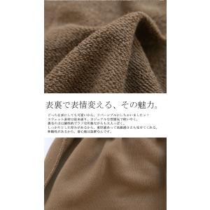 アウター カーディガン 長袖 メンズ ノーカラー 綿 羽織り 裏毛リバーシブルカーデ・2月8日20時〜再再販。「G」##メール便不可|antiqua|10