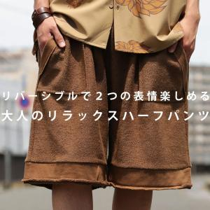 ボトムス パンツ メンズ ハーフ 綿 2way スウェット 裏毛リバーシブルハーフパンツ・メール便不可|antiqua