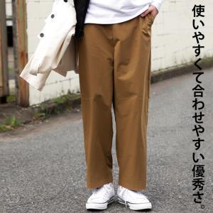 ボトムス パンツ メンズ 綿 綿100 セットアップ テーパード テーパードパンツ・100ptメール便可|antiqua