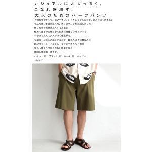 ボトムス パンツ メンズ 綿 ハーフパンツ セットアップ 綿混ポンチハーフパンツ・再販。メール便不可 antiqua 02