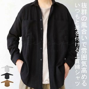 トップス メンズ シャツ 長袖 綿 綿100% コットン コットンシャツ・3月21日20時〜発売。80ptメール便可|antiqua