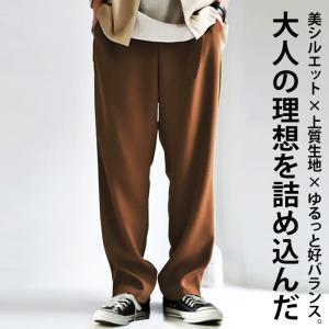 パンツ ボトムス テーパード ベルト メンズ 長ズボン シンプルデザインパンツ・3月21日20時〜発売。100ptメール便可|antiqua