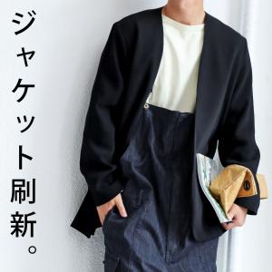 アウター メンズ 長袖 ジャケット ノーカラー セットアップ シンプルデザインジャケット・3月21日20時〜発売。メール便不可|antiqua