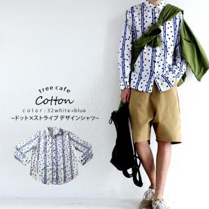 シャツ トップス ドット 水玉 ストライプ ドットデザインシャツ・再販。「G」(80)メール便可|antiqua