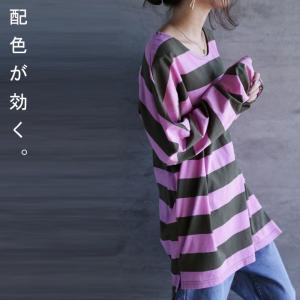 メンズ トップス 長袖 綿 綿100% ラガーボーダーロンT・2月6日20時〜発売。(80)メール便可|antiqua