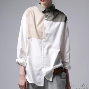 トップス シャツ 綿 綿100% 長袖 コットン ユニセックス ブロッキングシャツ・##メール便不可|antiqua