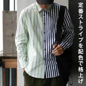 トップス メンズ シャツ 長袖 ストライプ 綿 綿100% ストライプシャツ・3月30日20時〜発売。##メール便不可|antiqua