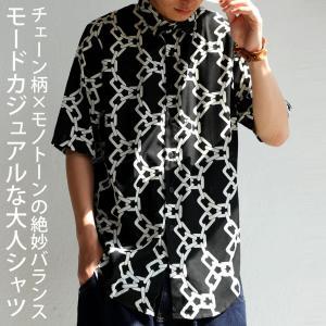 トップス シャツ 半袖 五分袖 チェーン柄 ブラック 五分袖柄シャツ・再再販。(30)メール便可|antiqua