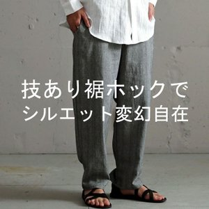 ボトムス パンツ テーパードパンツ 2way ヘリンボーン 2wayテーパードパンツ・4月20日20時〜発売。##メール便不可|antiqua