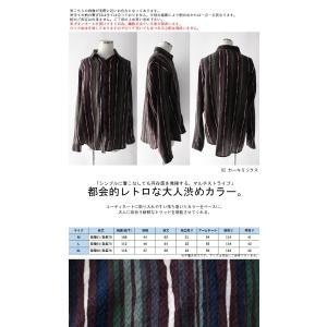 トップス メンズ シャツ 長袖 ストライプ 綿 綿100% マルチストライプシャツ・8月21日20時〜再販。「G」##メール便不可|antiqua|02